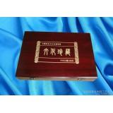 晟龙礼品木盒木制包装盒 贴木皮木盒 书册珍