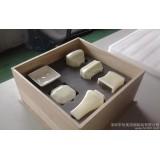 木盒海绵内托 高发泡eva泡棉电脑雕刻成型
