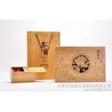厂家销售 木盒 包装盒 礼品盒 竹木盒 高档包装盒 礼品木盒
