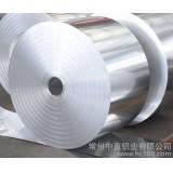 优质铝箔价格