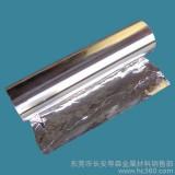 供应粤森0.02mm抗氧化铝箔