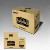 优质纸箱 批发纸箱 印刷纸箱厂
