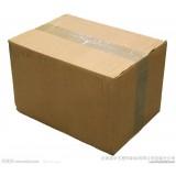 供应优质纸箱