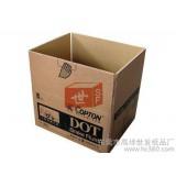 物流纸箱定制 五层加硬出口纸箱 厂家直销