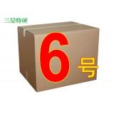 杭州搬家纸箱 优质纸箱 快递纸箱 物流纸箱 厂家直销可定做 价位合理 量大从优