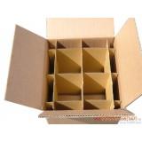 低价瓦楞纸箱 食品箱 彩箱包装 邮政纸箱 物流纸箱