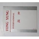供应上海快递信封袋 牛皮纸快递袋 20年专注纸塑制品