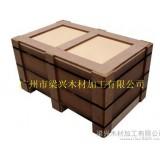 供应纤维木箱1020*610*420纤维木箱